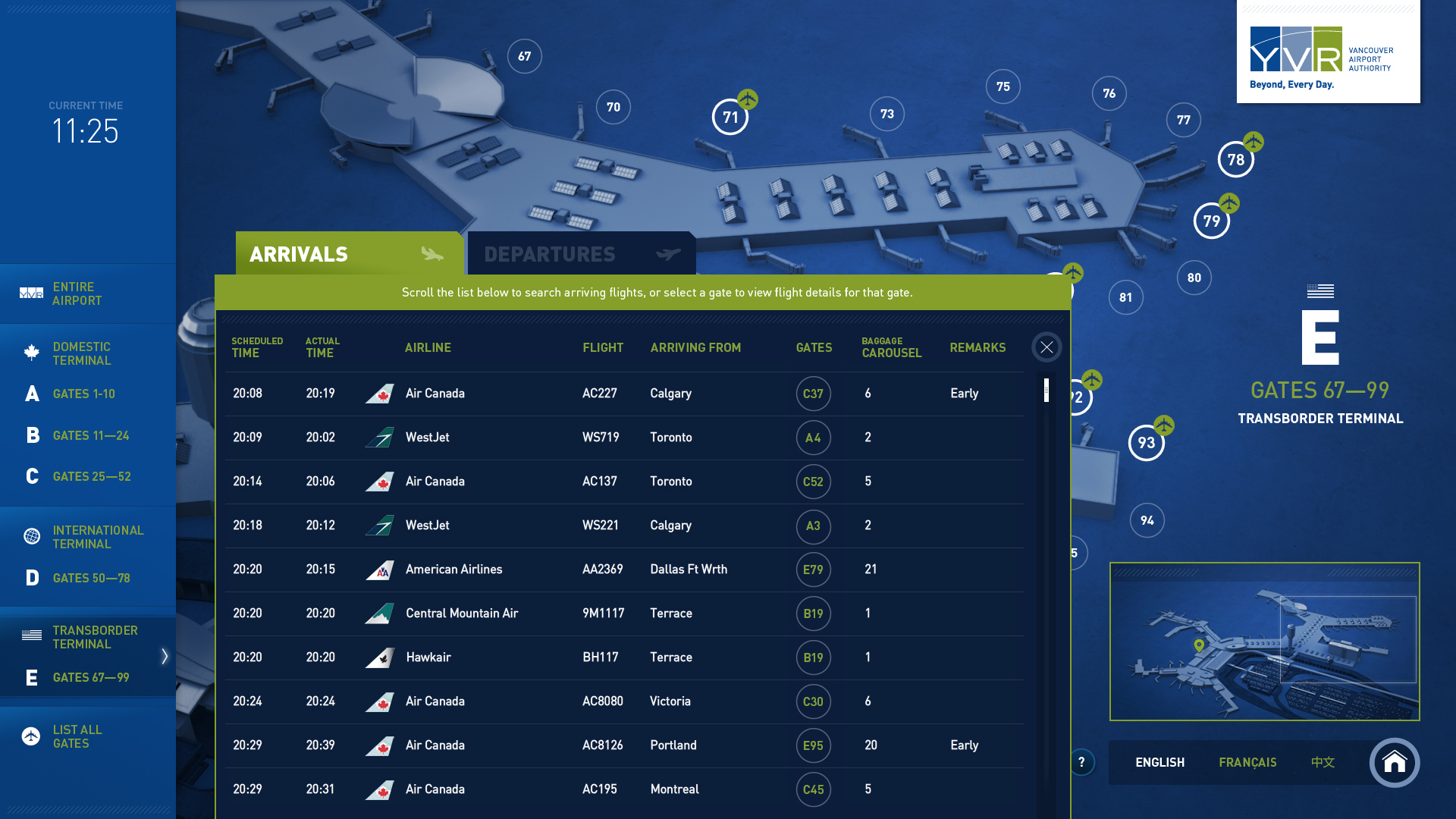The arrivals and departures tabs expand to show a list of current flights.