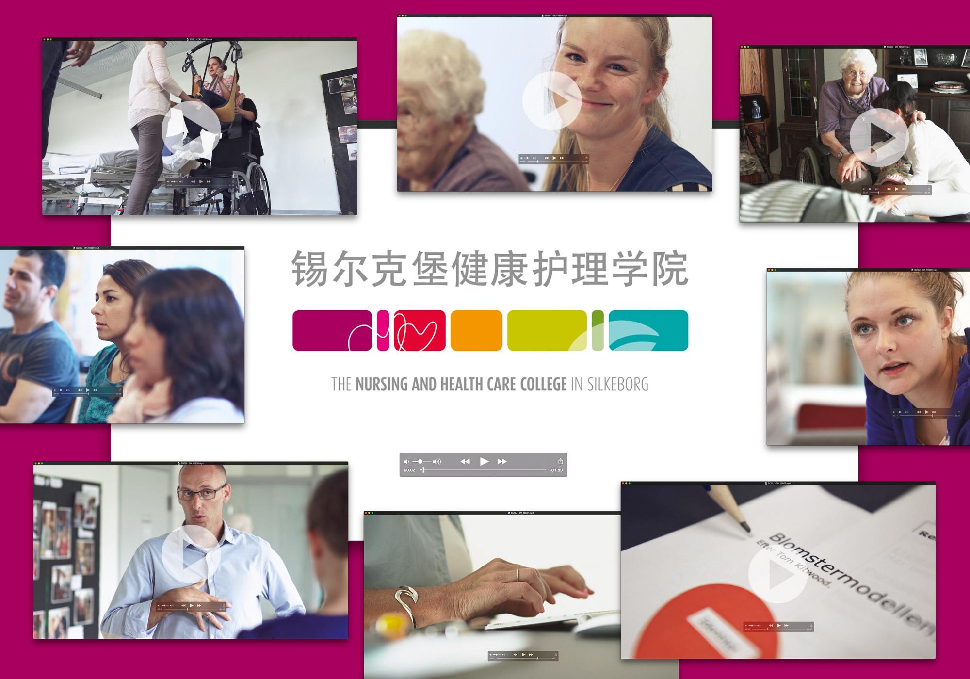 SOSU-chinafilm.jpg