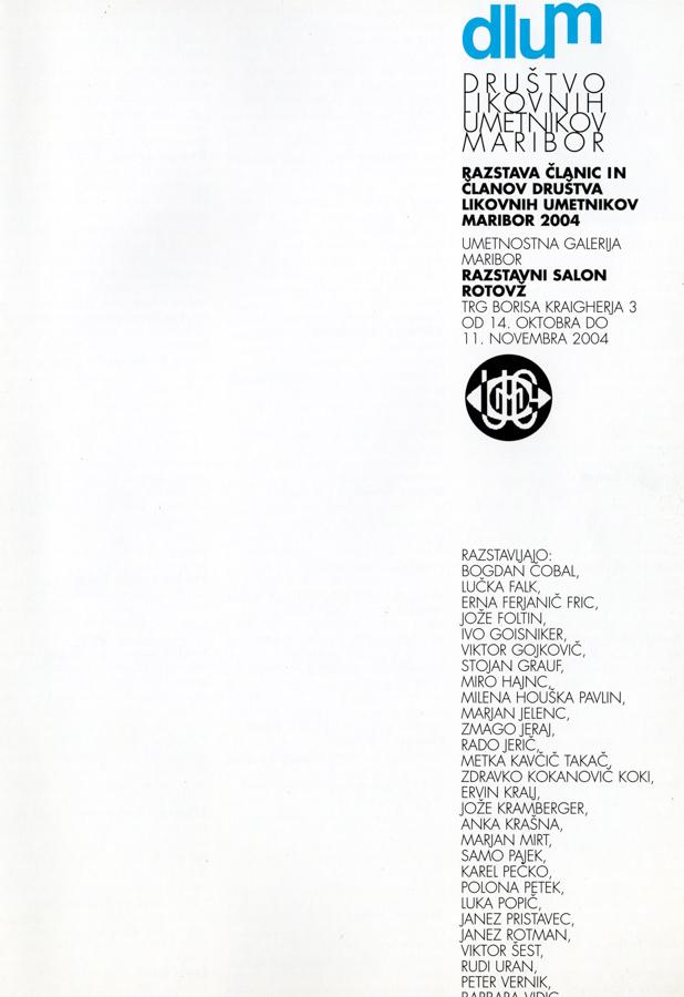 2004_razstava_dlum_3.jpg