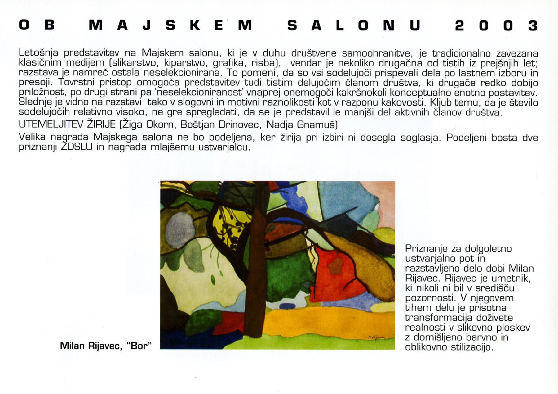 2005_majski_salon_zdslu_5.jpg