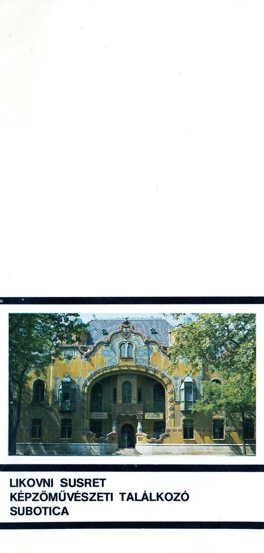 1991_salon_likovnog_susreta_2.jpg