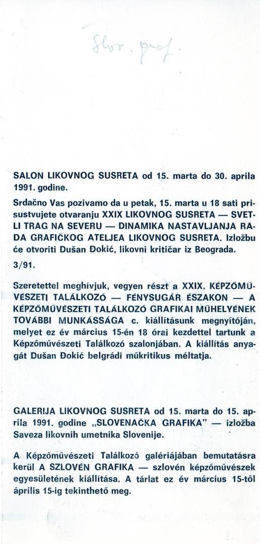 1991_salon_likovnog_susreta_1.jpg