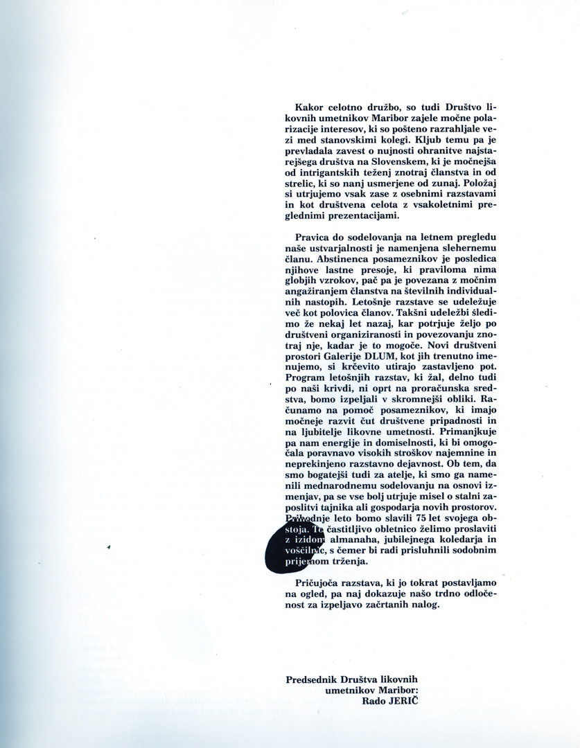 1994_dlum_katalog_3.jpg