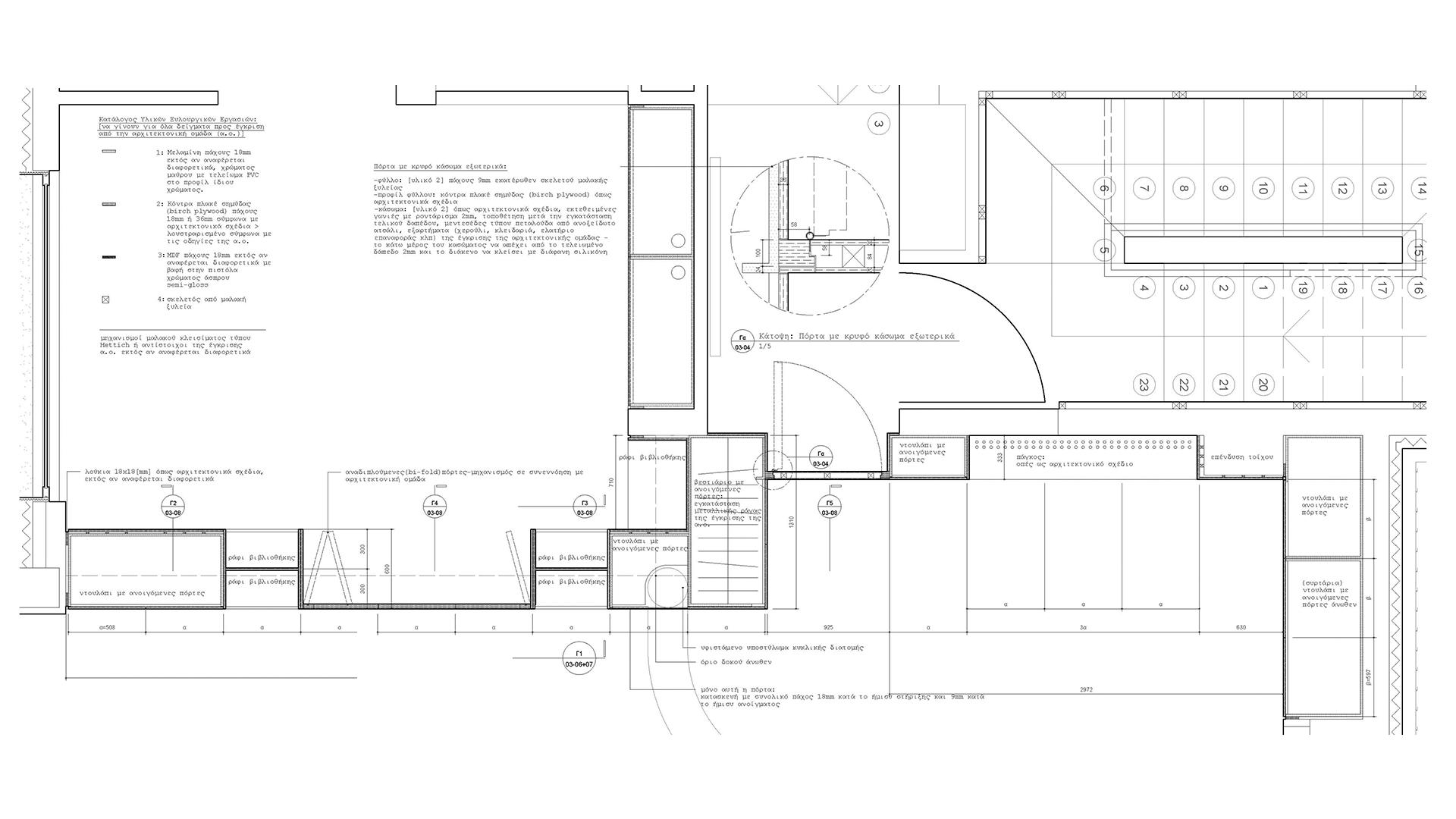 AMAM - Fat Wall - plan.jpg