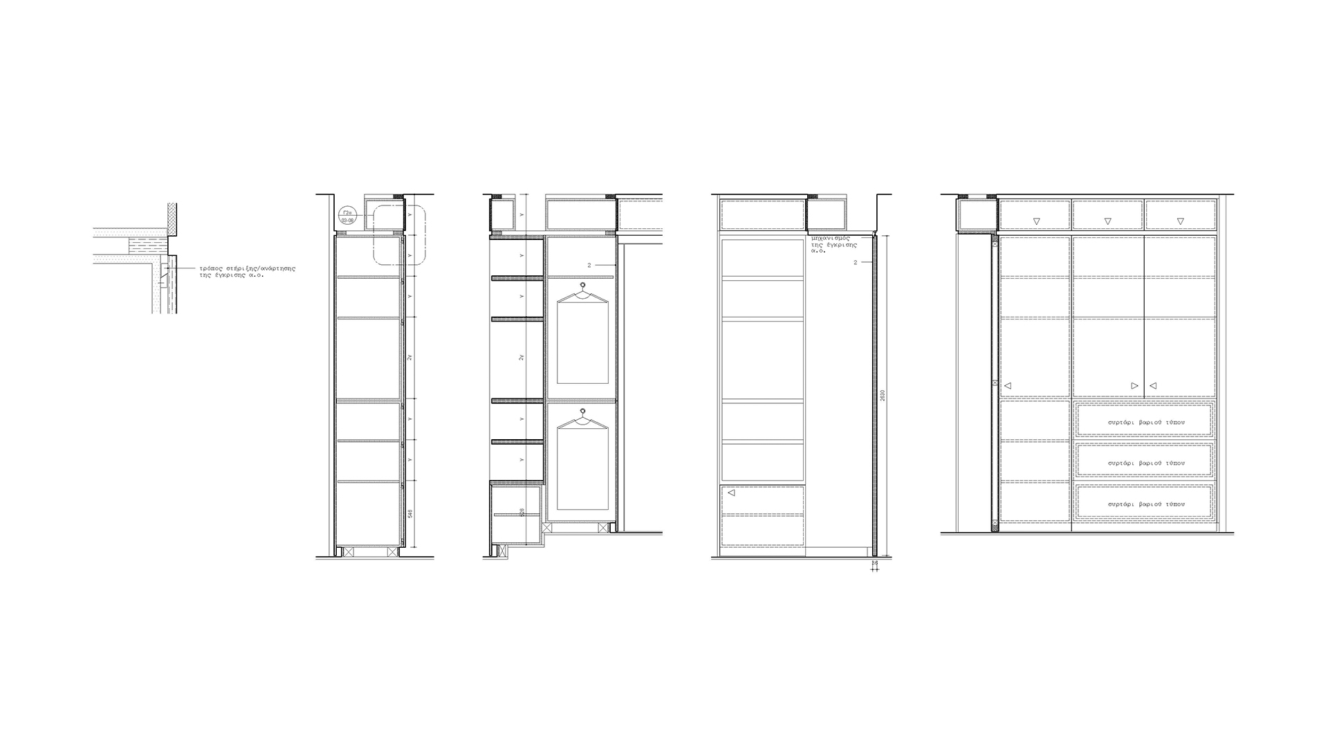 AMAM - Fat Wall - cross sections.jpg