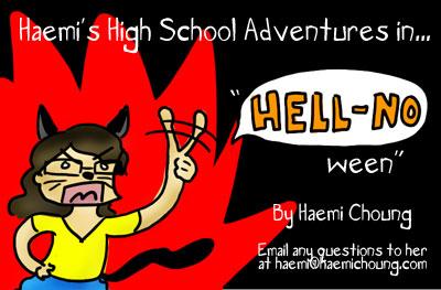hellon-title.jpg