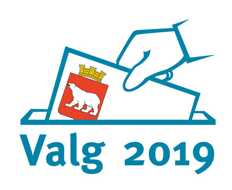 Valg-2019-vignett.jpg