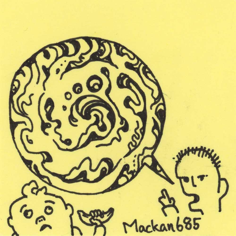 Mackan685.jpg