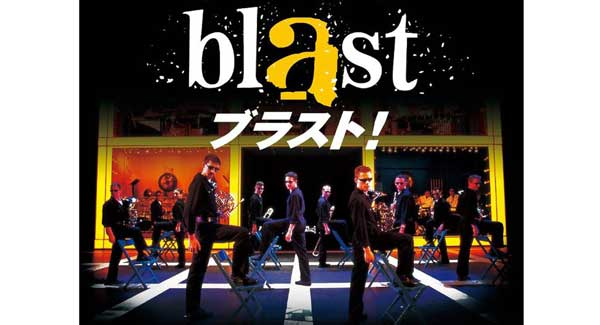 blast600.jpg