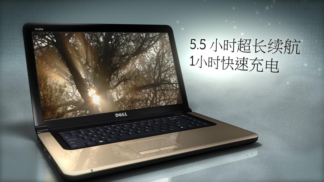 Dell-25.jpg