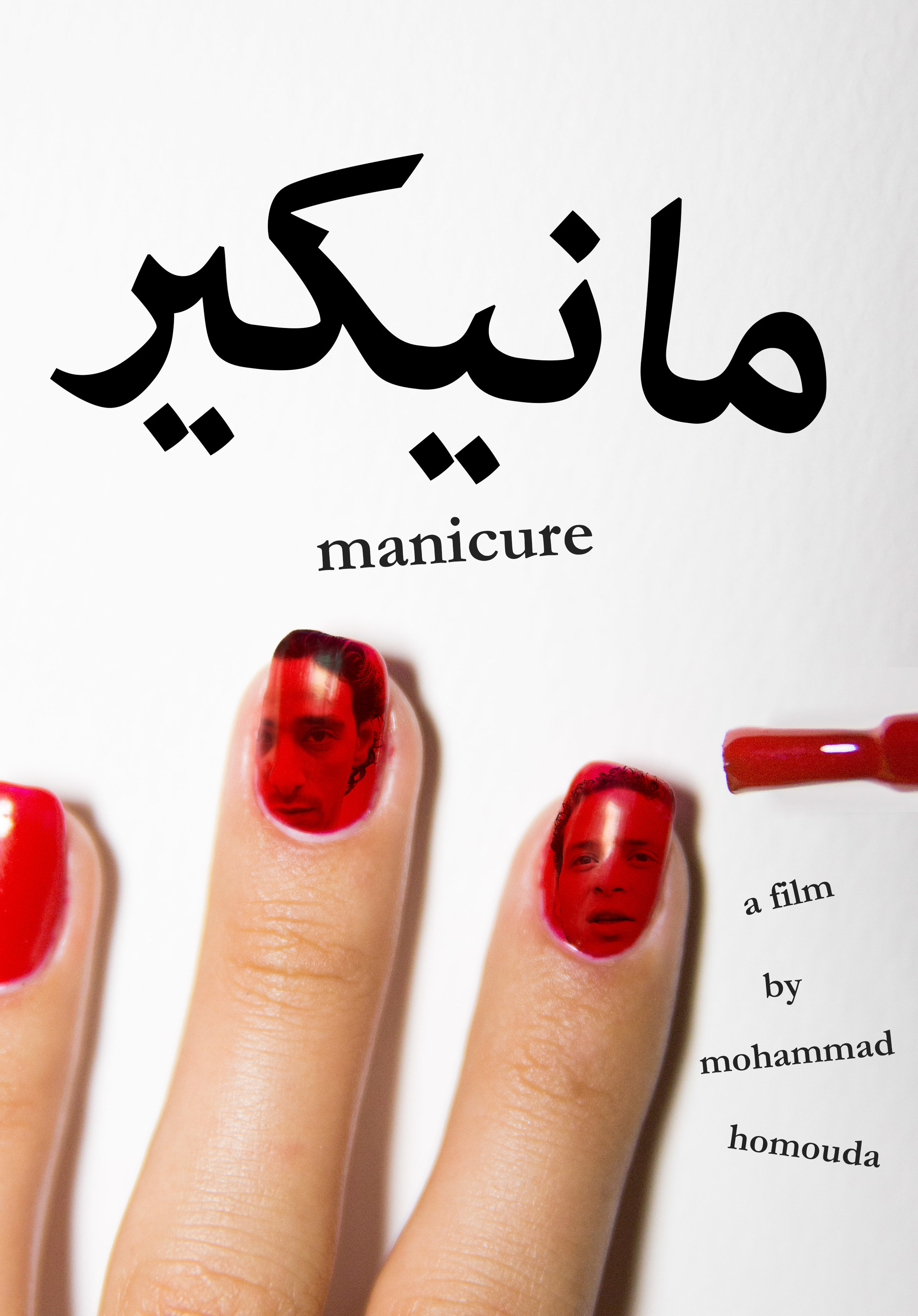 manicure-poster-mohoq71.jpg