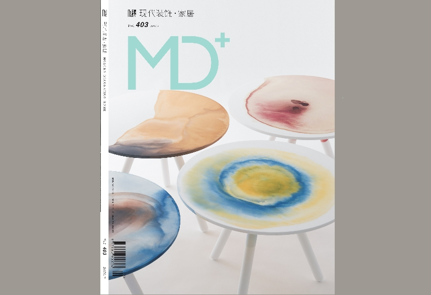 MD+ magazine September 2016 , N° 403