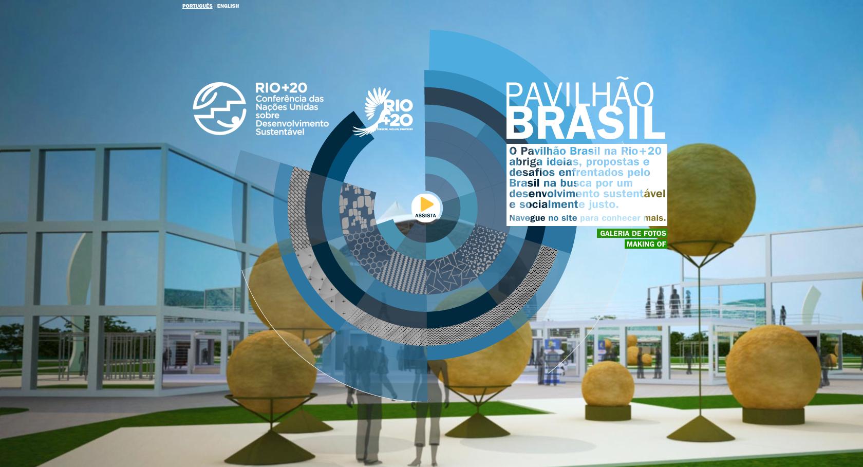 Pavilhão Brasil   Rio 20 (2).png