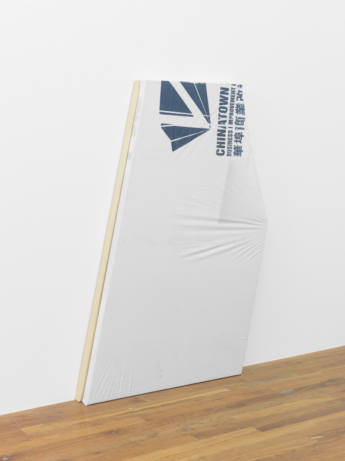 I'll Get That to Go  2014 2 modified stretcher bars, canvas, dust sheet and Chinatown refuse sack 46 x 28 x 3 inches