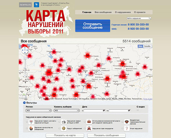 This crowdsourced election-violations map was used to monitor Russia Parliamentary Elections in December 2011. The map displays over 5,000 reports of election violations. | Courtesy of  iRevolution