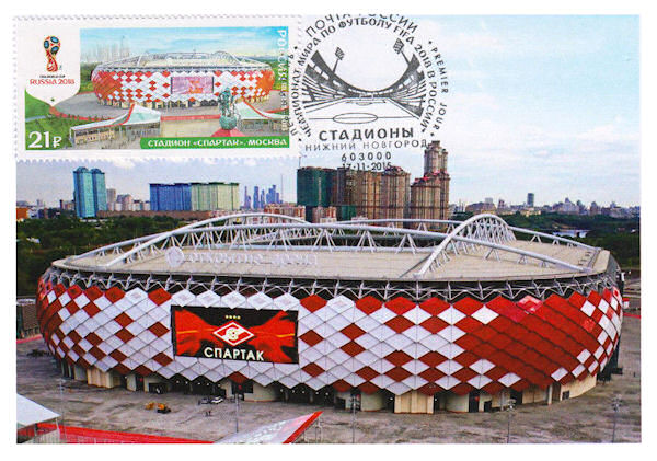 Spartak, Moscow   Big and fantastic. Expect a jubilant crowd. Wear red.
