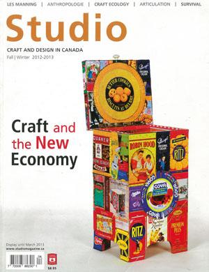 Studio cover.jpg