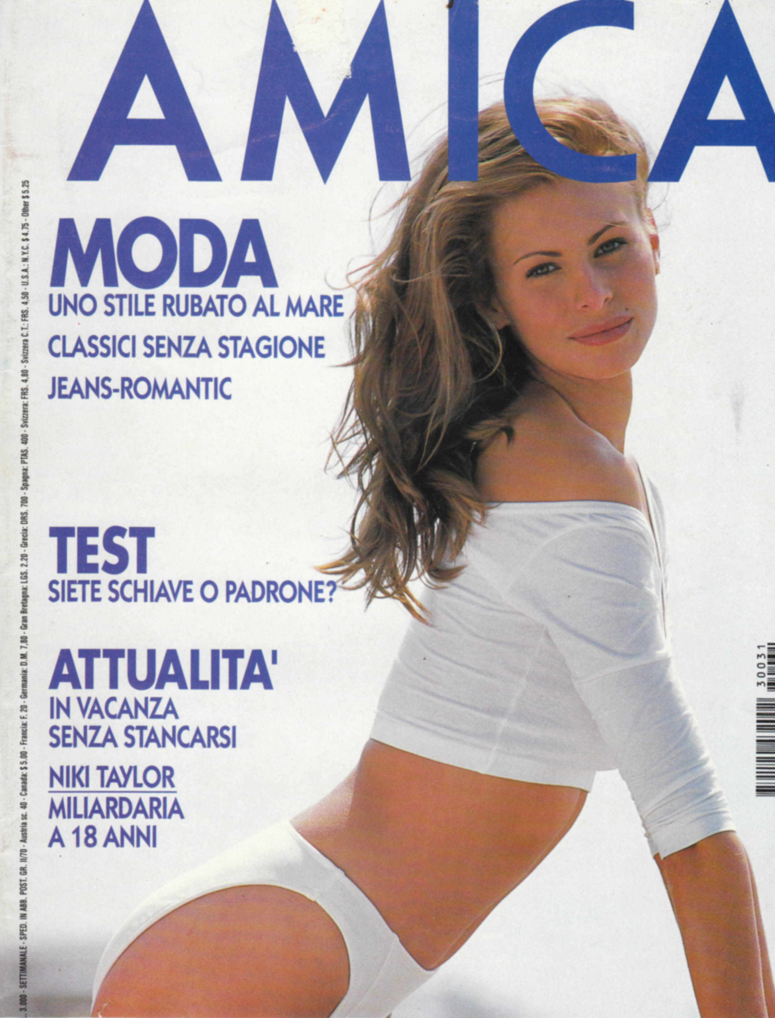 My First Amica Cover