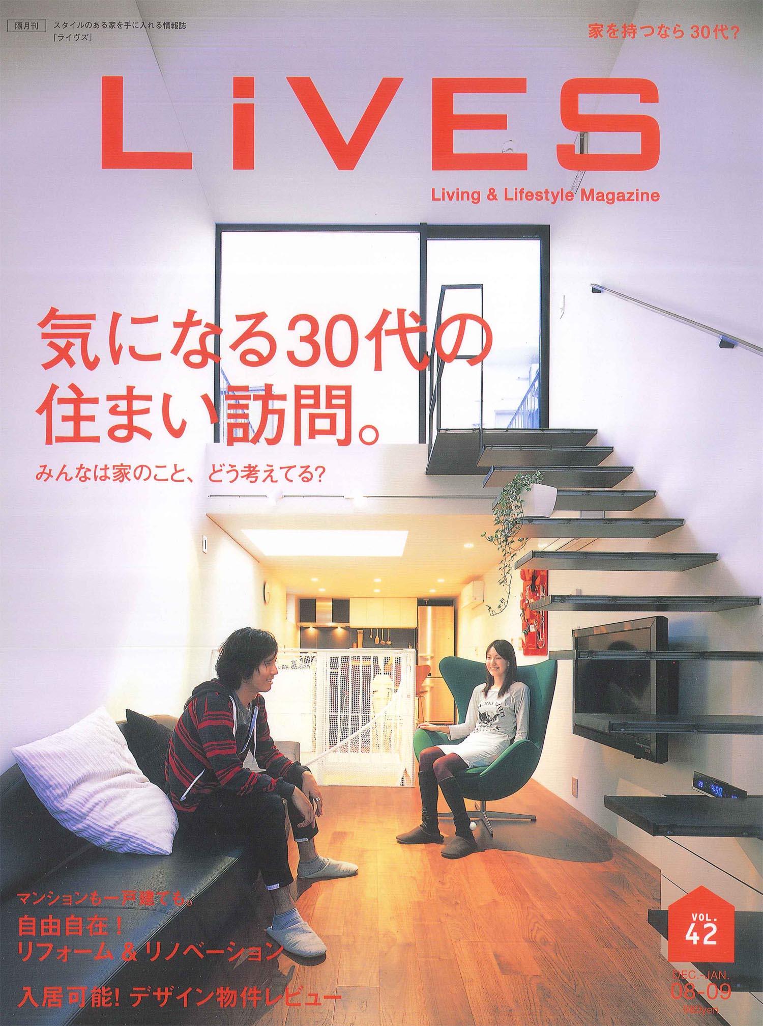 nozawa appartment