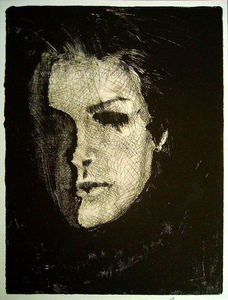 Self Portrait at 17