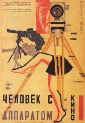 Source:   http://www.geocities.com/Athens/Delphi/9009/stengal.html   The Man with the Movie Camera, '29 (Chelovek s Kinoapparatom) USSR, '29Museum of Modern Art, New York, Arthur Drexler Fund  This poster was created by Vladimir and Georgii Stenberg, who were members of a group of artist engineers in the early Soviet Union. The brothers created posters to promote films that embody the constructivist style. This poster uses a montage of several drawings and designs from the film. It uses contrasting colours and simple designs and geometric shape. There is also a very strong emphasis on technology (the camera), which persists in constructivist art.