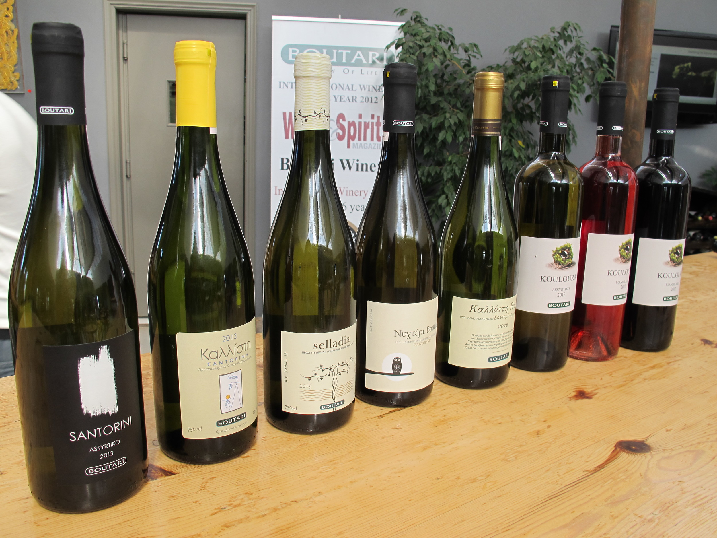 Boutari's Santorini wines.