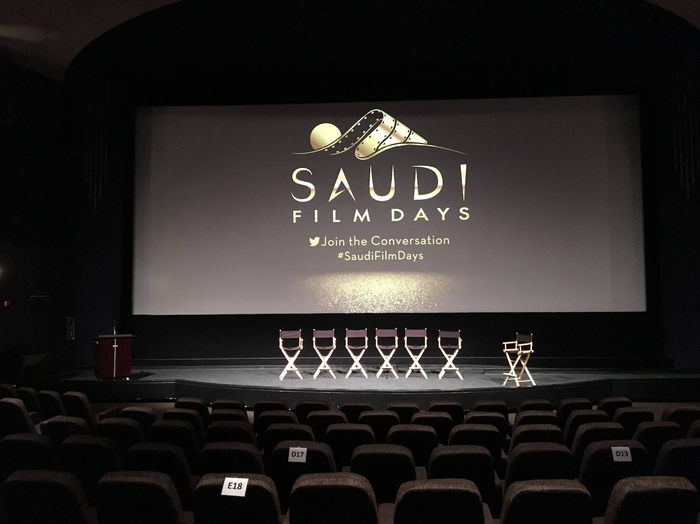Saudi Film Days.jpg