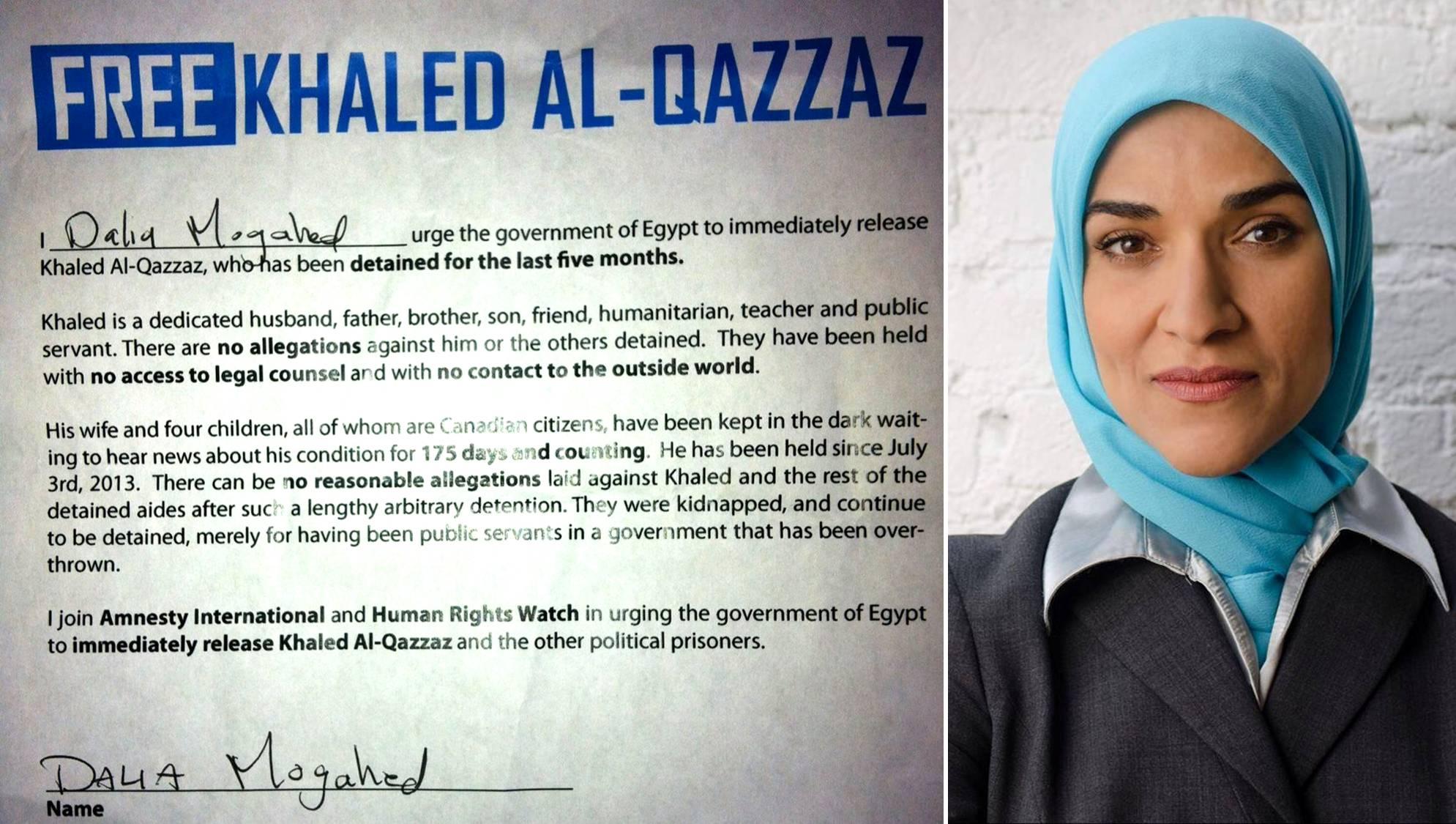 Dalia-Mogahed.jpg