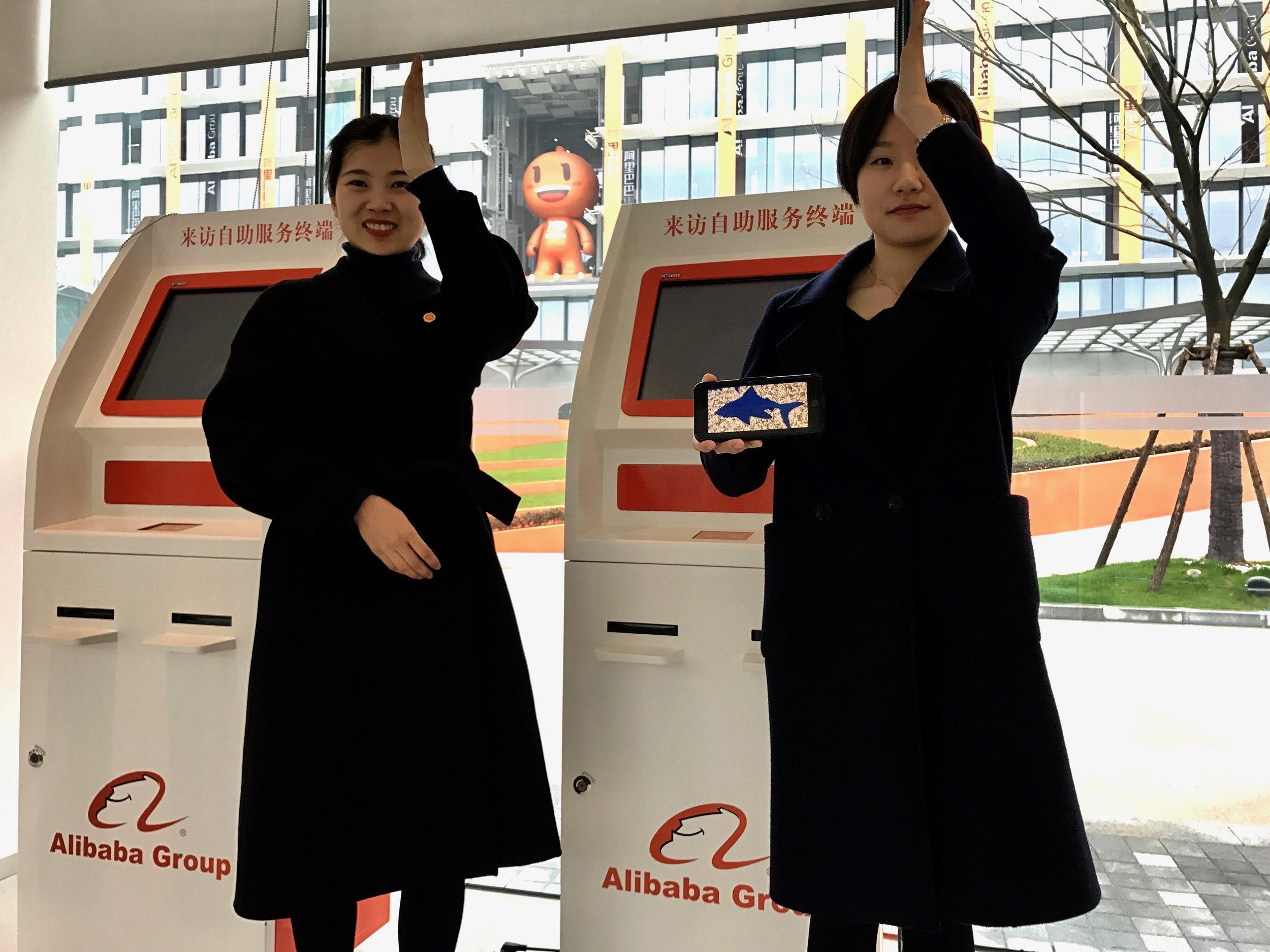 Alibaba Headquarters Staff China