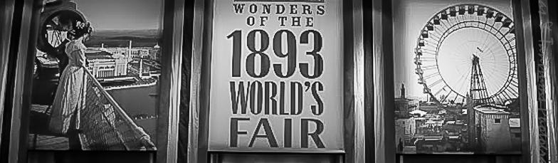 worldsfair-8.jpg
