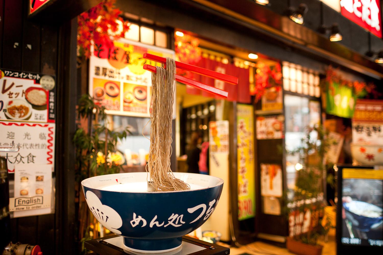 Francois Marclay_Japan_01.jpg