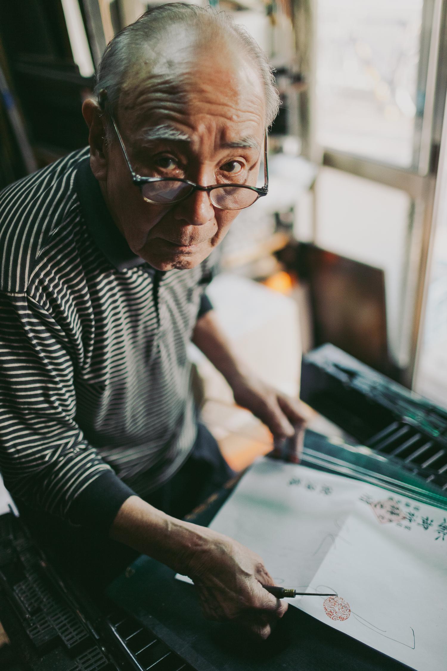 Francois Marclay_Japan_47.jpg