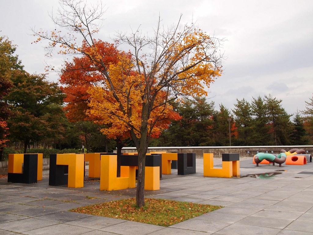 Moerenuma Park, at Sapporo, Hokkadio, Japan (2)
