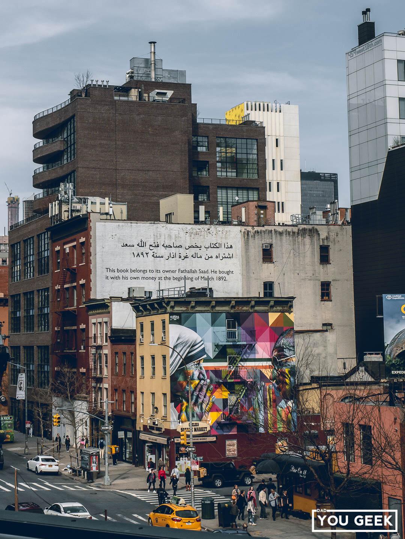 NYC Blog Post-14.jpg