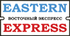 easternexpress100.png