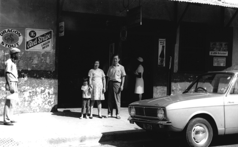 Image from  The Chiney Shop  - Photo courtesy: © Estate of Keith I. Kong. Unauthorized use or reproduction of this image is strictly prohibited.