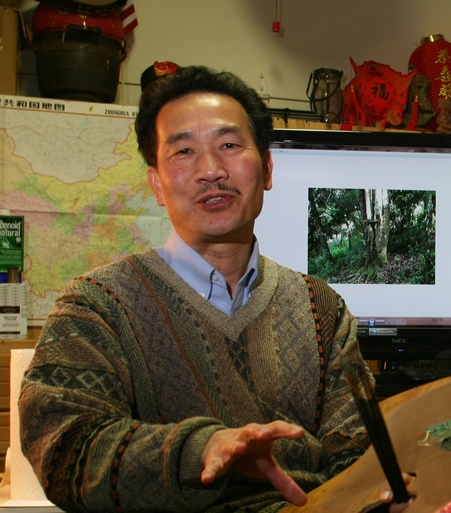 Mian Situ: Artists' Representative