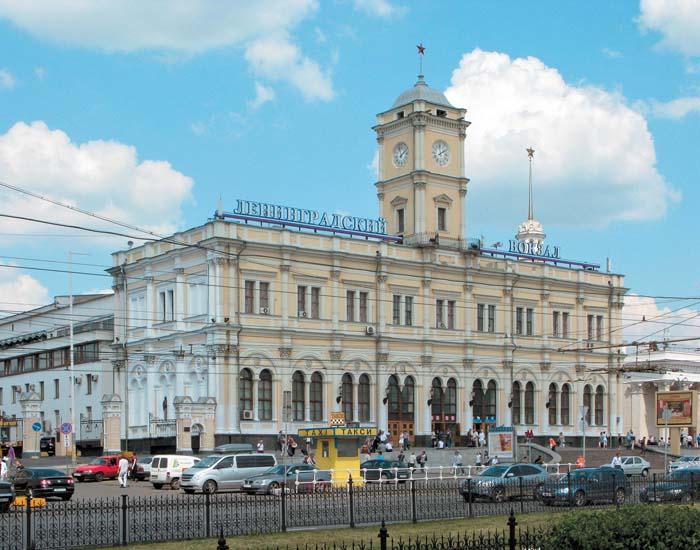 Het Leningrad Station in Moskou