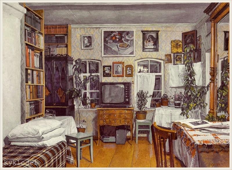 Joe.Pantsyrev - Interieur (1984)