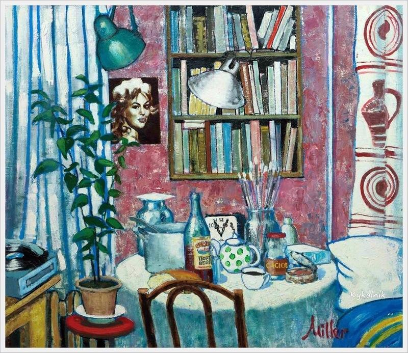 V. Miller - Interieur (1979)