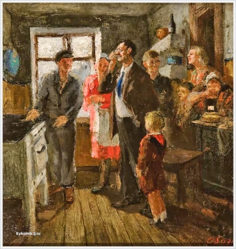D. Oboznenko - Het gas wordt aangesloten (1950)