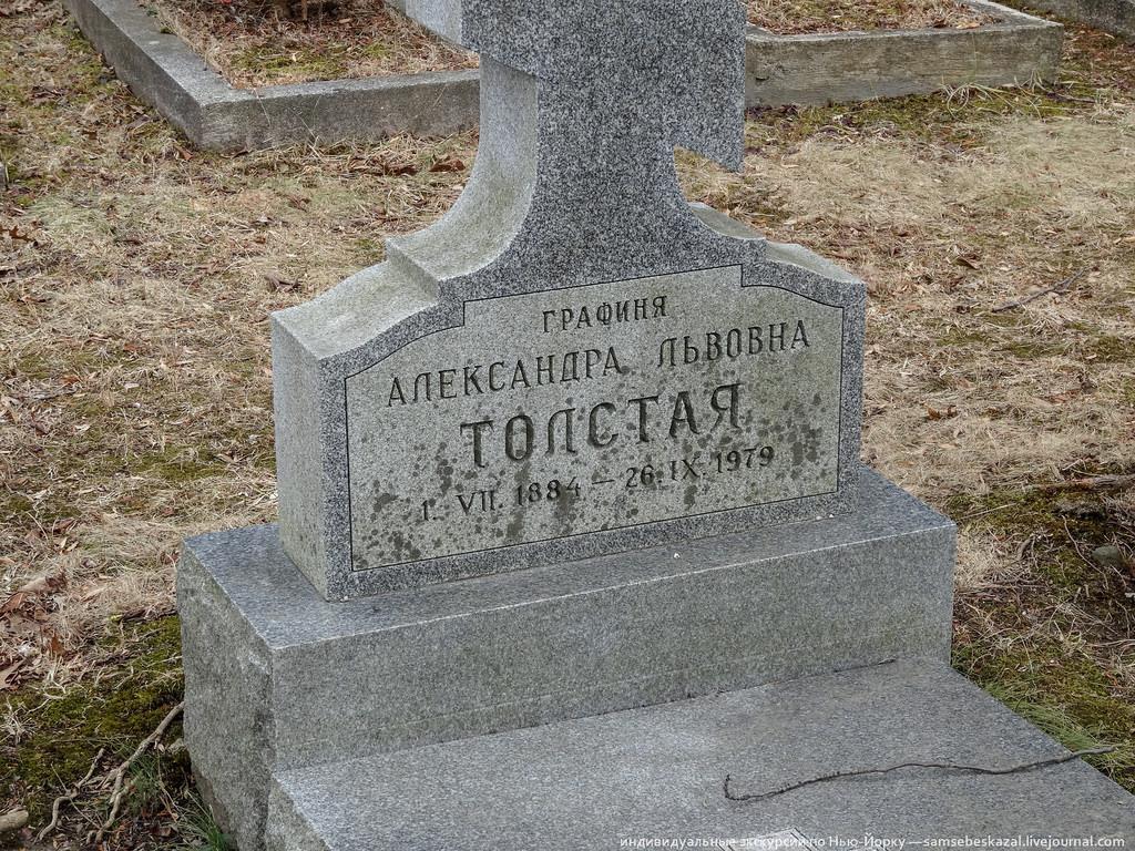 Gravin Aleksandra Lvovna Tolstaja