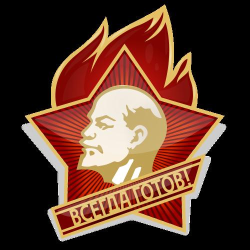 De officiële, lange versie van het devies luidde: Vsegda bud' gotov! (Sta altijd klaar!). De twee kortere varianten luidden Vsegda gotov! (zoals hierboven) en Bud' gotov!