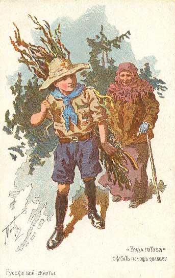 Een padvinder/verkenner/scout van voor 1917 - zie het hard teken bij het devies rechtsonder