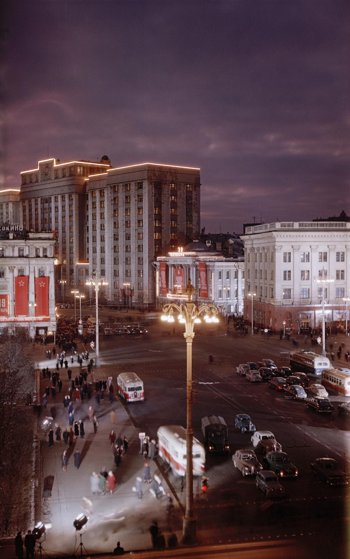 Moskou, 1956
