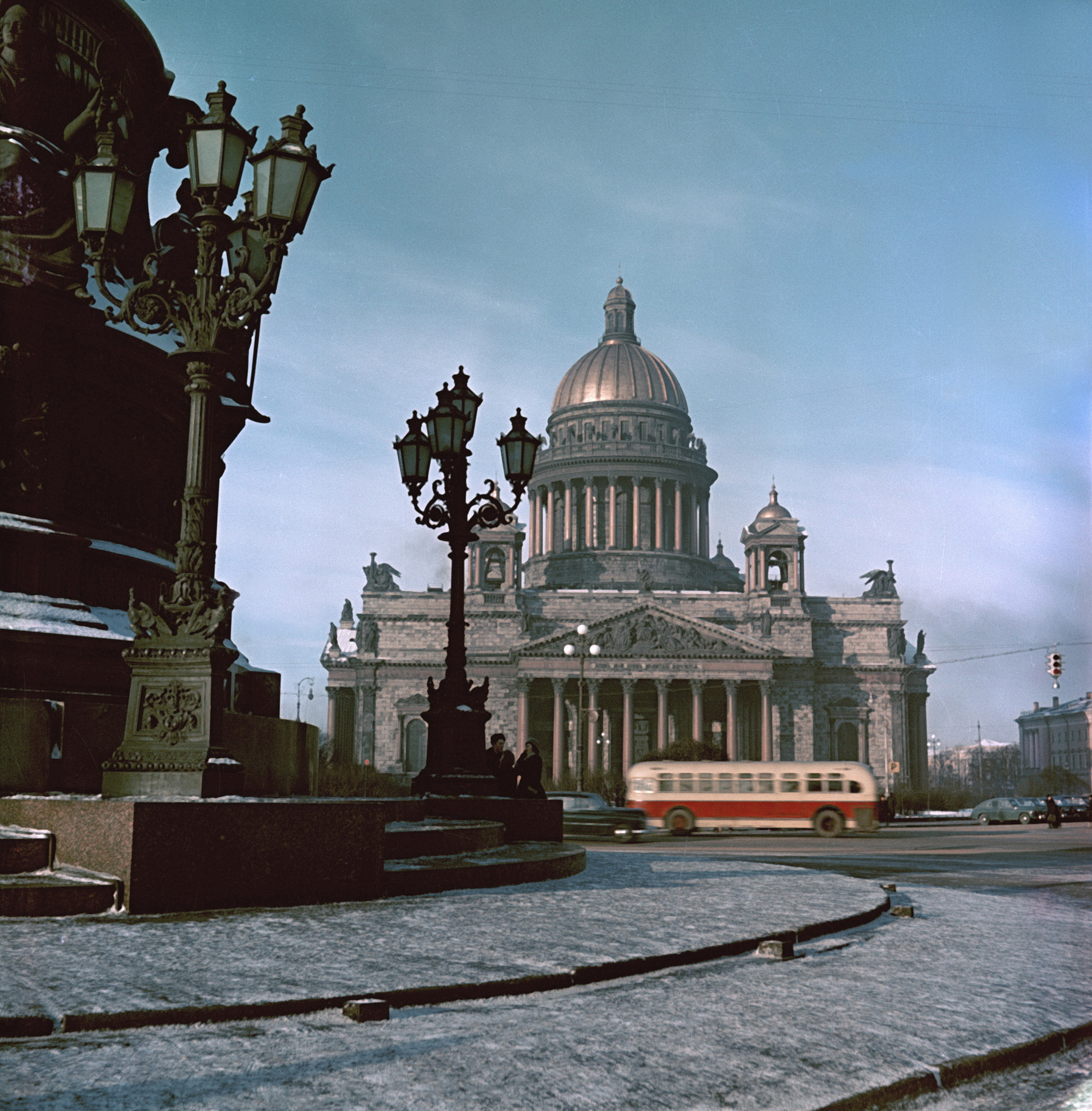 Leningrad, 1953