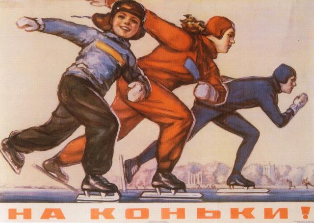T. Slobodskaja - De schaatsen aan! (1956)