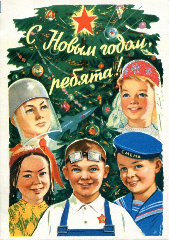 1960 2.jpg