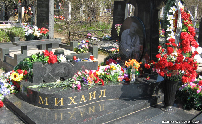 graf Tver Michail Krug Leviathan Russische muziek Zvjagintsev