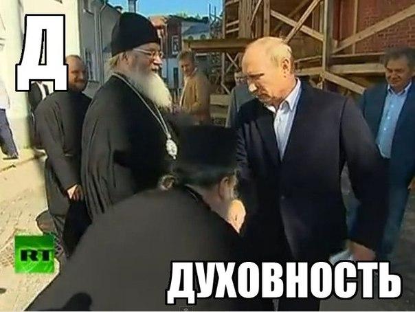 Russisch-Orthodoxe kerk Valaam Poetin